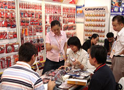 2006 CANTON FAIR AUTUMN