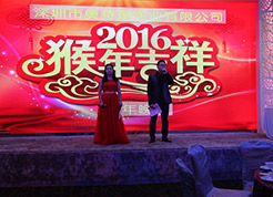 ATR 2016 New Year Party